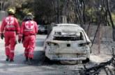 Адът в Гърция погълна 79, чакат още жертви