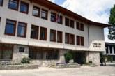 Община Банско продава три имота в бившия Завод за слаботокови релета в Баня със стартова цена от близо 25 лв./кв.м