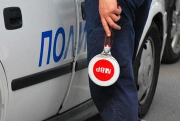 Радомирец опита да подкупи полицаи