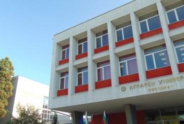 Убиха преподавател в Аграрния университет