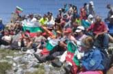 Първо масово изкачване на гранична планина! Над 50 туристи от 4 дружества и с македонско участие покориха Гоцев връх в Славянка