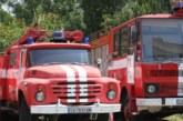 Два екипа огнеборци се хвърлиха да гасят пожар край Бело поле