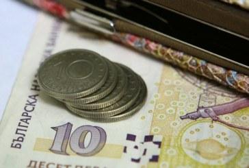 ЖЕЛЕЗНИТЕ ПРАВИЛА НА БОГАТСТВОТО: Как да привлечем много пари в своя дом!