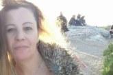 Какво става в Гърция! Още една българка изчезна мистериозно, роднините й молят за помощ