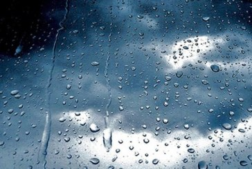 Облачно и дъждовно днес