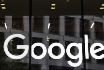 """ЕС наложи глоба от няколко милиарда долара на """"Гугъл"""""""