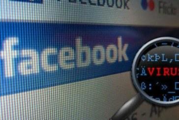 Нов вирус плъзна във Фейсбук!: Не отваряйте това съобщение