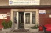 КАДРОВИ РОКАДИ! Разследващ полицай Янита Тахтаджийска се връща на работа в Дупница, но като шеф