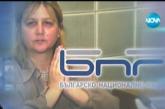 БНР върна на работа журналистка и веднага я пенсионира