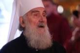 Публикуваха брутално писмо на сръбската църква със закани към БПЦ и патриарх Неофит