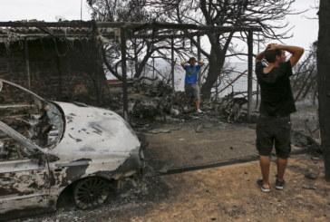 Създадоха сайт, в който да се вписват изчезналите при пожарите в Гърция