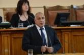 """Борисов пред депутатите: """"Съединението прави силата"""" стана слоган на целия ЕС"""