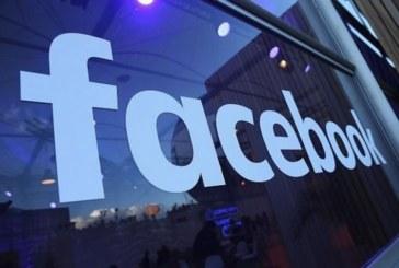 Отново пробив в сигурността на Facebook
