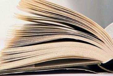 Търси се собственикът на книга с голяма сума пари между страниците