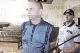 СЛЕД ПУБЛИКАЦИЯ В STRUMA.BG!  Задвижиха трансфер в България на хвърлените в затвор в Гърция брат и сестра от Падеш