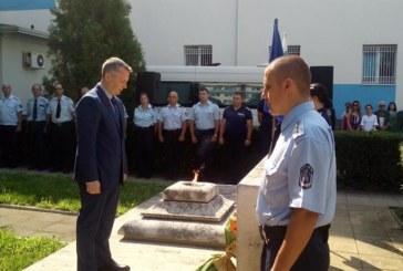 Благоевградски полицаи наградени за празника на МВР