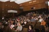 За една седмица Банско е пристанище на класния театър