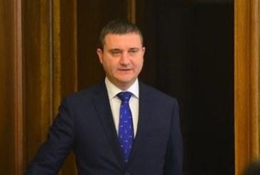 България чака днес дата за еврото