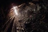 Ранно пенсиониране за миньори от затворени рудници