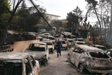 Българка обгорена при пожара в Атина