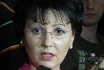 Румяна Арнаудова с последна информация за убийството в Благоевград! Жертвата застреляна от упор