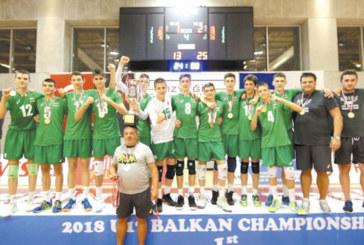 Двама дупничани вдигнаха шампионската купа на балканиадата