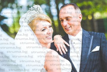 Кметът на Благоевград кумува на сватбата на бившия си заместник Я. Янков, подари на младоженците екзотично пътуване