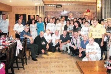 Съученици от випуск 1980 и 1983 празнуваха в Кресна