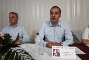 Тодор Янаков е новият лидер на АБВ в Петрич