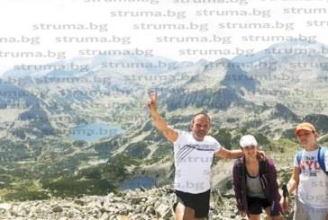 Гоцеделчевският депутат Б. Боцев стяга раниците за ваканцията, със семейството му чертаят маршрут из планините на България