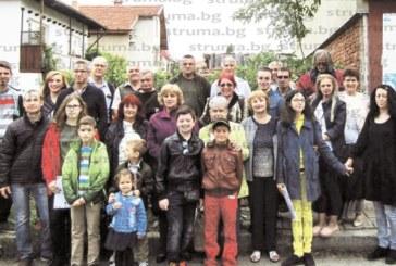 50 наследници от фамилията Хаджиеви изпълниха завета на родоначалника дядо Атанас и се събраха, за да не се забравят