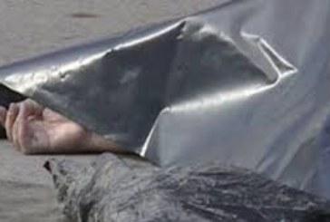 Черна вест! Откриха труп на рибар в симитлийското село Черниче