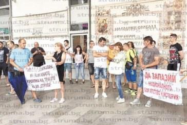 КАУЗА! Гурбетчия измина 700 км от Атина, за да се включи в протеста в Благоевград за спасяването на разкопките
