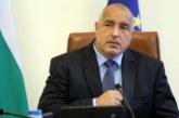 Б. Борисов влетя в Министерски съвет със заповед: Още днес да започне асфалтирането на улиците в Дупница и Мизия