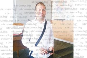 Петър Мандичев, новото попълнение в РП – Благоевград, встъпи като младши прокурор