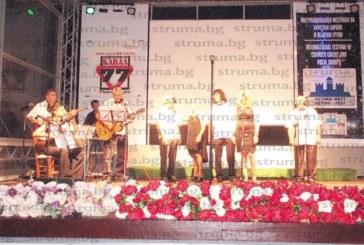 """Старшите шлагери на кюстендилската група """"Еделвайс"""" я класираха сред лауреатите на международен фест в Щип"""