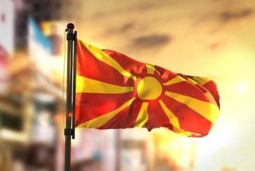 Референдум за името на Македония на 30 септември