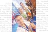 Световният шампион по кикбокс, дупничанинът Д. Радев, празнува пълнолетие в компанията на верни приятели