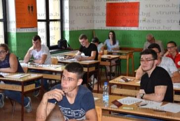 51 младежи от Босилеград се потиха на кандидатстудентски изпит за български висши училища