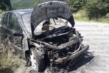 Гори кола на Предела, огнеборци гасят пламъците