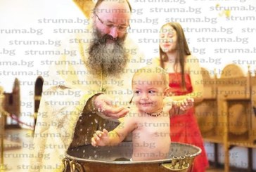 Семейство Мутови долетяха от Америка, за да кръстят малката Мирослава в Рилския манастир, направиха й прощъпалник, дъщерята на съдебния лекар д-р Златин – Симона, стана кръстница