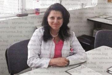 Гастроентерологът в МБАЛ – Благоевград д-р Чаушева стана майка на прекрасна дъщеричка Селин, бебето изплака в ръцете на болничния директор д-р Митев