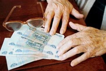Бутаница за пенсии! От 6 ч. петричани висят пред пощата, жена колабира на опашката