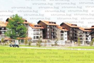 Строителството в Банско и Разлог замря, фирми с пълен набор разрешителни се отказват доброволно да стават собственици на хотели