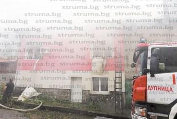 Мълния подпали къщата на читалищна секретарка и полицай в Дупница