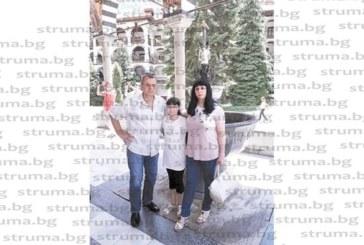 Семейството на дупнишкия бизнесмен М. Манолов се наслади на вълшебния вкус на рилския хляб и манастирските мекици