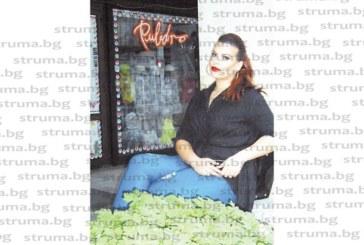 Талантливата дупнишка художничка и гримьорка Е. Кацарска заминава да учи и работи в Испания: Каквото и да искаш да направиш в България, все удряш на камък