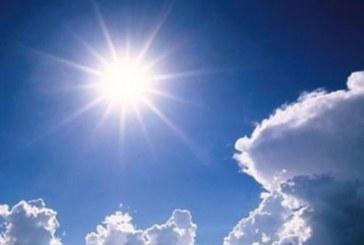 Слънце до обяд