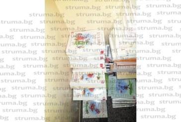 ГАВРА! Крадци разбиха за пореден път физкултурния салон на ІІІ ОУ, уринирали върху букварите и читанките на първолаците