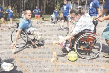 Спортсменски дух и много хъс показаха хора с увреждания от Кюстендил на спортен празник в Полша
